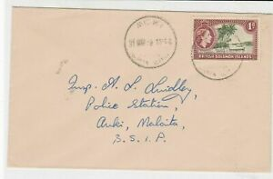 British Solomon Islands 1959 AUKI cancel to Malaita stamps cover ref 21827
