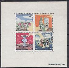Laos - Block 34 aus 1964 postfrisch - Monarchie
