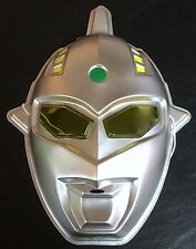 ULTRAMAN ULTRA SEVEN COSTUME MASK - Straight from Japan via a US Seller