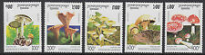 CAMBODIA :1995 Fungi set SG1443-7 MNH