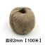 100M Dia1//1.5//2//3mm Natural Brown Jute Rope Twine String Craft String DIY Making