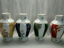 Very nice 4 vintage Okura Japan flowers  Franklin mint vases 4 colors