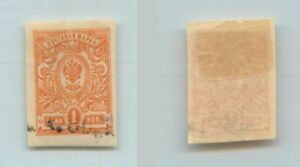F6982 Bright And Translucent In Appearance Honey Armenia 1919 Sc 1a Mint Type I Stamps