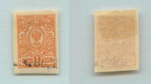 Armenia Asia F6982 Bright And Translucent In Appearance Honey Armenia 1919 Sc 1a Mint Type I