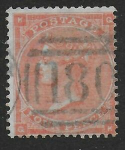 SG80-4d-Pale-Red-Plate-3-FU-With-Very-Good-Perfs-Cat-110-Ref-07126