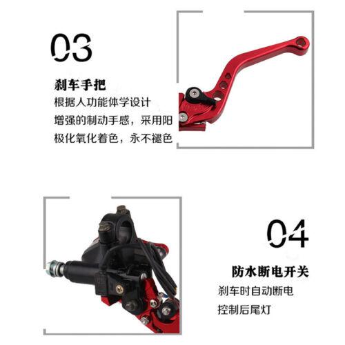 "Universal 7//8/"" Motorcycle Hydraulic Brake Clutch Master Cylinder Lever Reservoir"
