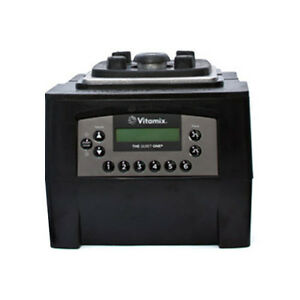 Vitamix-36019-The-Quiet-One-ON-C-Commercial-Blender-Base