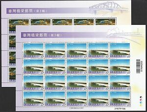 REP-OF-CHINA-TAIWAN-2010-BRIDGE-3RD-ISSUE-4-X-FULL-SHEET-OF-20-STAMPS-EACH-MINT