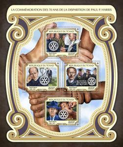 Chad-2017-MNH-Paul-P-Harris-70th-Memorial-Rotary-International-4v-M-S-Stamps
