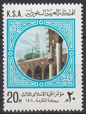 Saudi Arabia 1981 ** Mi.681 Moschee Medina Mosque