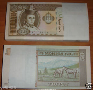 Bundle of 100 Pieces Lao 1000 Kip BANKNOTE UNC
