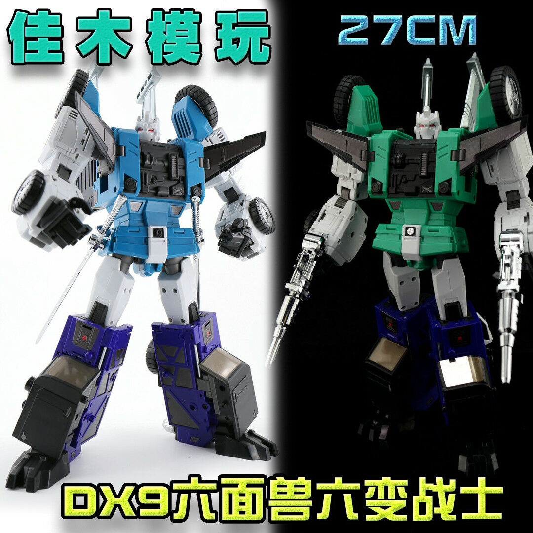 Transformers DX9 D10 bluee D10G Green Six-faced Beast  Six Variables Warrior