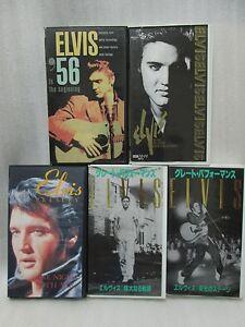 Elvis Presley - Japanese original RARE VHS Lot of 5 | eBay