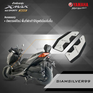 Details about YAMAHA GENUINE XMAX 300 2017 18 FOOT REST DOARD STEP PLATE  PEDAL FLOOR PEG RUBB