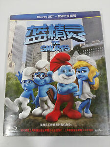 The Smurfs los Schtroumpfs Blu-Ray + DVD Chine Ed English Région A-B-C 6