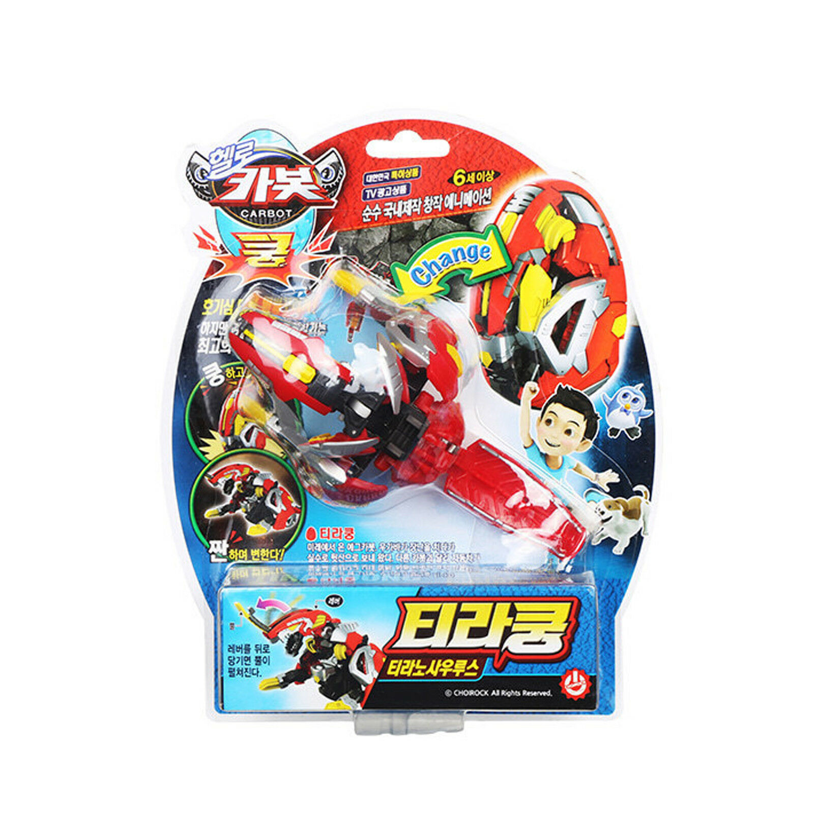 Carbot Tirakoong Transformer Robot Toy Action Figure (From Egg to Tyrannosaurus)