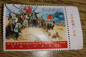 China-1967-Jinggangshan-Mao-Highly-qualified-Top-1-Rare-please-Read