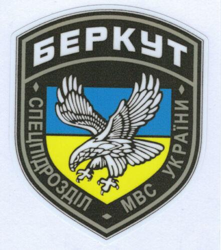 UKRAINIAN SPECIAL POLICE FORCE SQUADS BERKUT LAMINATED VINYL STICKER 100MM HIGH