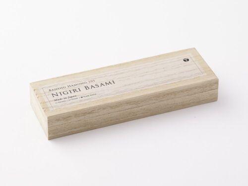 Japanese Nigiri Basami Scissors Copper DT718322 in Wooden Case