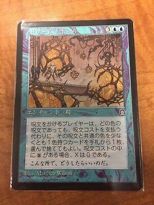 Dream Halls ~ NM ~ Stronghold ~ Reserve List ~ MTG ~ Magic