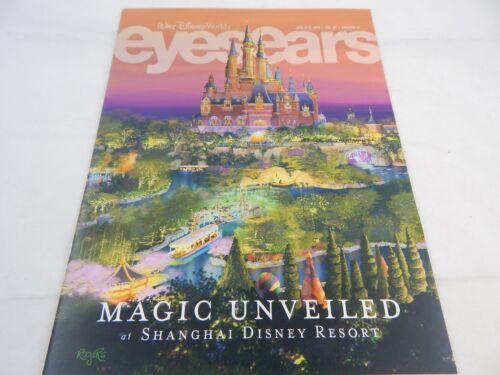 Disney Eyes And Ears Magazine August 6-19 2015 Shanghai Disney Resort