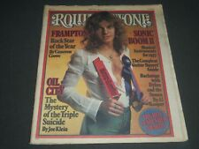 1977 FEBRUARY 10 ROLLING STONE MAGAZINE - CAMERON CROWE ARTICLE - O 7630