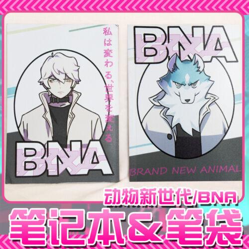 BNA BRAND NEW ANIMAL Kagemori Michiru Stationery Pen Bag Pencil Case Notebook