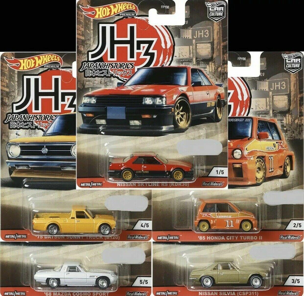HOTWHEELS PRE ORDER 2020 JAPAN HISTORICS 3 FULL SET OF 5 ALLOYS RUBBER TYRES