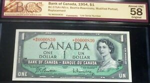 1954-BANK-OF-CANADA-1-ASTERISK-REPLACEMENT-LOW-SERIAL-NUMBER-830-B-M
