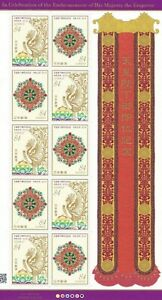 JAPAN-NEW-EMPEROR-Enthronemt-Gold-2019-Limited-GIAPPONE-MNH-sheet-RARE