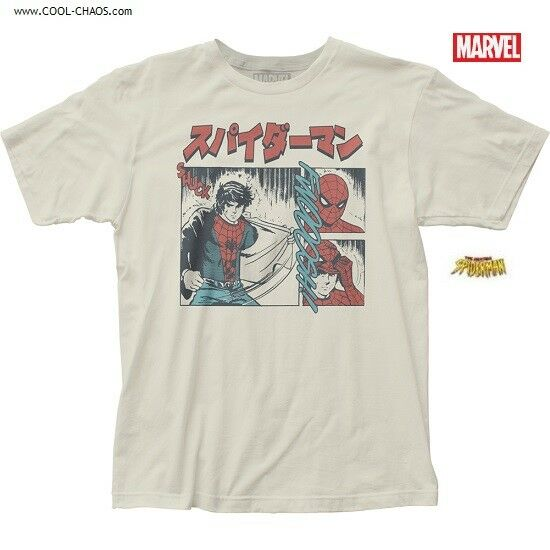 908b43f1773 Spider-Man Manga T-Shirt Spiderman Peter Parker Comic Book Tee by Marvel.  Mens ...