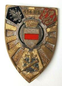 414-Bataillon-des-Services-email-dos-guilloche-argente-2-anneaux