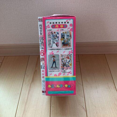 Gekkan Shojo Nozaki-kun 6 Limited Monthly Girls/' Nozaki-kun JAPAN manga