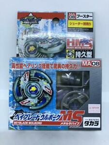 Beyblade HMS G-Revolution - Wolborg MS Ice Blue Unboxing ...   Wolborg Ms