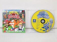 CRASH BANDICOOT CARNIVAL PS One Books Item Ref/C PS1 Playstation PS Japan p1