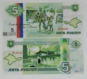 Russland-Souvenir-banknote-5-rubles-Crimea-2019-UNC-Khan-039-s-Palace