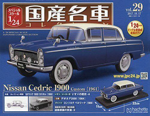 F/S Nissan Cedric 1900 Custom 1961 1:24 Miniature Diecast Scale Model Car Japan