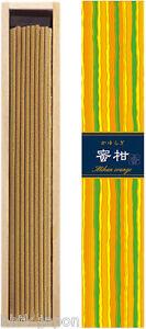 Incienso-Japones-Kayuragi-Mikan-Naranja-40-Varillas-Llaveros-Incienso