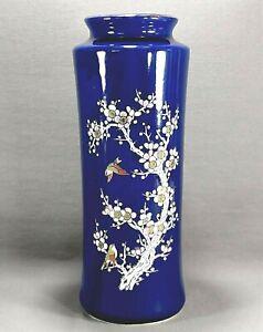 Cobalt-Blue-Vase-Flowers-Birds-Gold-Trim-Japan-11-034