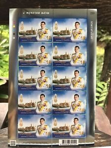 Thailand-Stamps-2019-Coronation-of-The-King-039-s-Vajiralongkorn-Rama-X-Full-Sheet