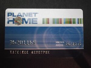 GREECE-PLANET-HOME-GIFT-CARD-used-GRIECHENLAND-GRIEKENLAND-GRECIA-GRECE-HELLAS