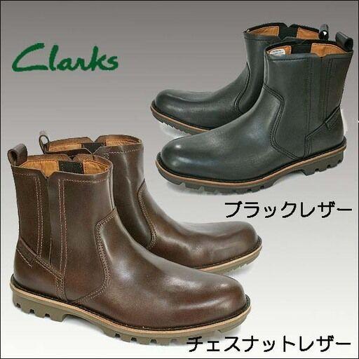 Clarks Uomo / Rapple STORM Nera Pelle Stivali / Uomo VERO 7.5 G 9c9f3c