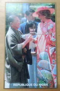 #2 1997 Princess of Wales Lady Diana at Japan Miniature Stamp MNH Niger