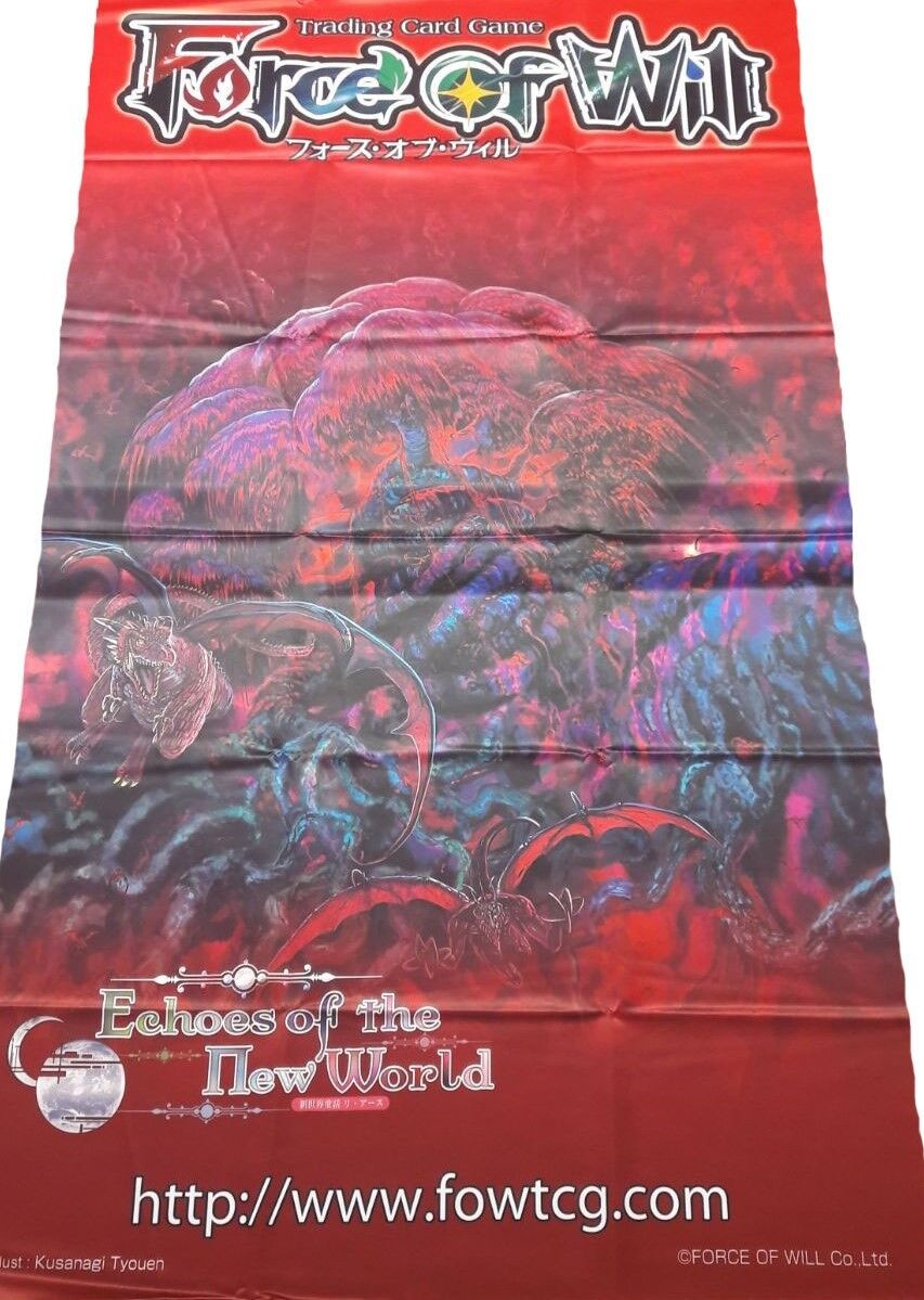 Force of Will FOW FOW FOW L4 Yggdrasil, Malefic Verdant Tree ORIGINAL WALL BANNER NEW a06608
