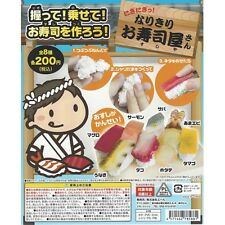 Japanese Gashapon Toy Collectible DIY SUSHI FLOAM SQUISHY- Random 1Piece JAPAN