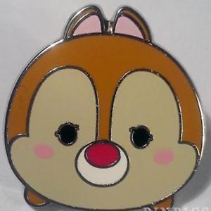 Disney Pin CHIP Tsum Tsum MYSTERY PACK Cute CUTIE Feet HEAD Face
