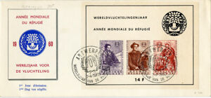 Belgium-Stamps-B662-A-Scarce-First-Day-Cover