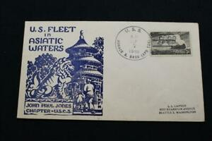 Navale-Cover-1948-Nave-Annullo-Postale-Asiatici-Waters-Uss-Horace-un-Basso