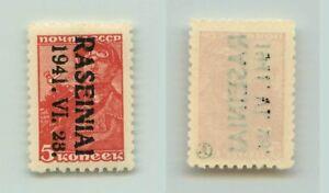 Lithuania-1941-SC-LRS1a-MNH-inverted-signed-Type-III-Raseiniai-f3231