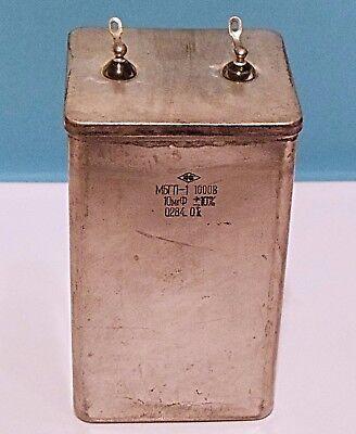 PIO AUDIO capacitor Lot 1 pc Aluminum foil paper in oil 2µF- 160v